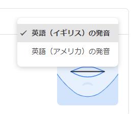 f:id:shuzo_kino:20210321214037p:plain