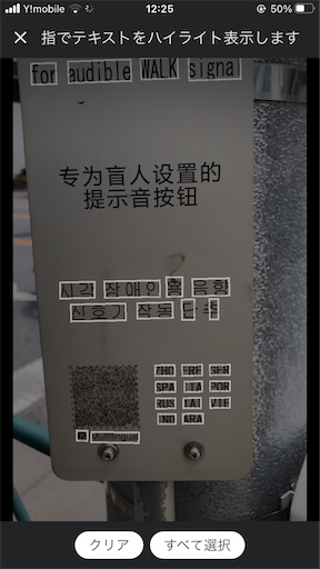 f:id:shuzo_kino:20210529234256p:plain
