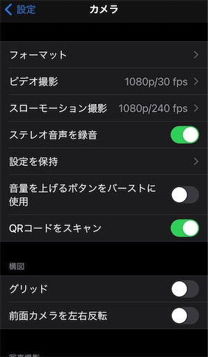 f:id:shuzo_kino:20210605013028j:plain