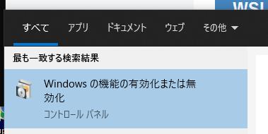 f:id:shuzo_kino:20210707234254p:plain