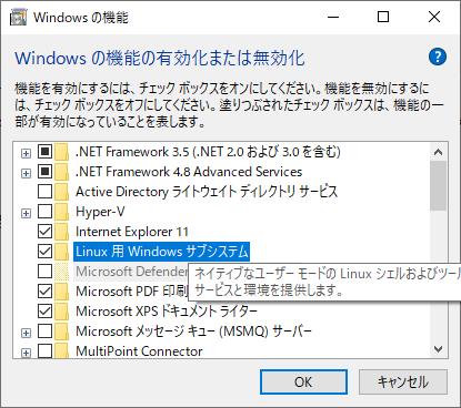 f:id:shuzo_kino:20210707234344p:plain