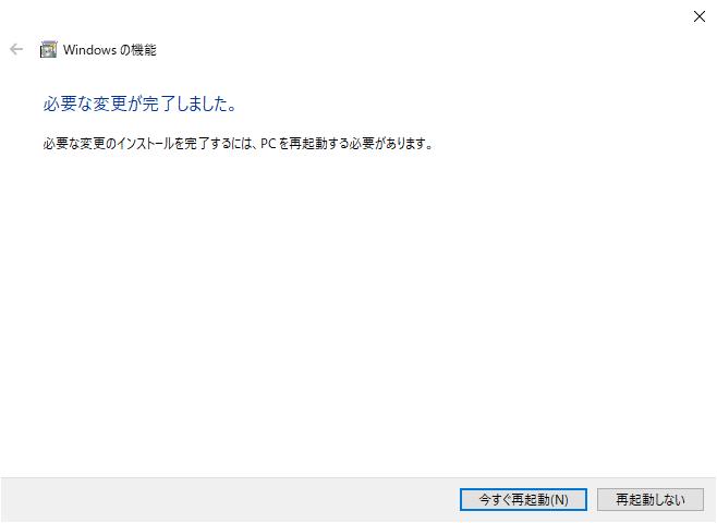 f:id:shuzo_kino:20210707234441p:plain