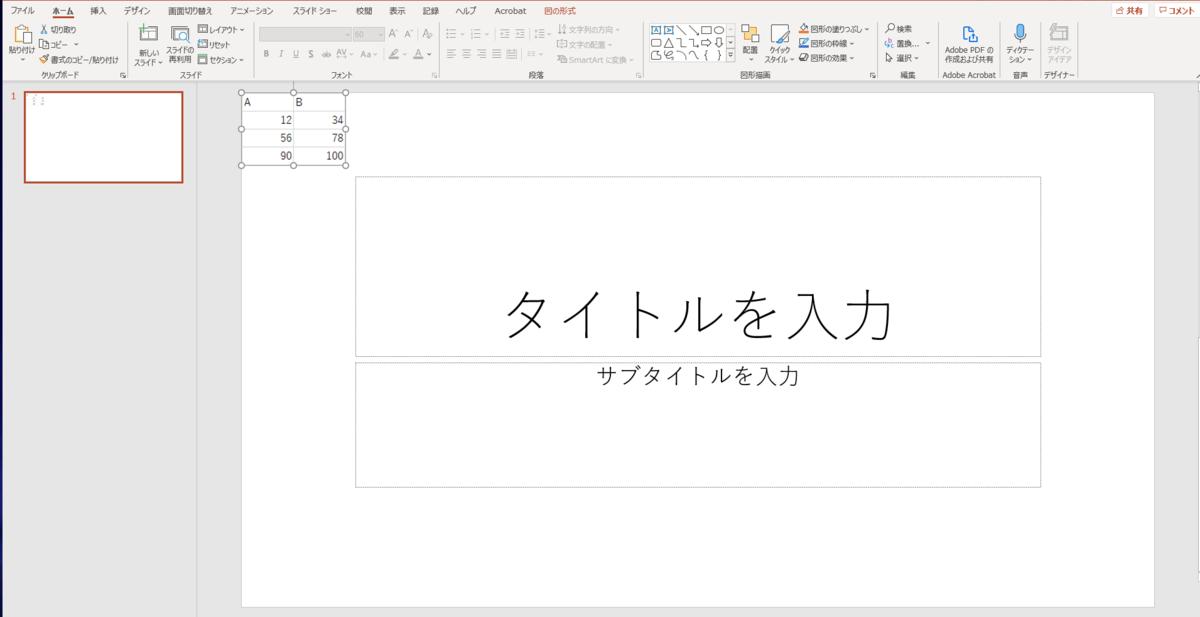 f:id:shuzo_kino:20210714003317p:plain