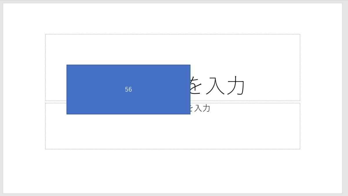 f:id:shuzo_kino:20210714235201p:plain