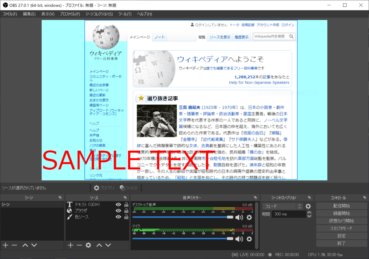 f:id:shuzo_kino:20210907141500p:plain