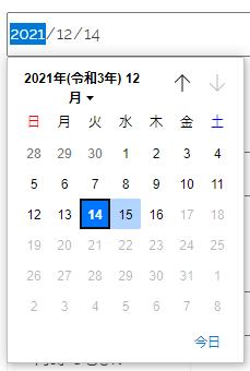 f:id:shuzo_kino:20210913001640p:plain