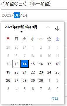 f:id:shuzo_kino:20210913001905p:plain