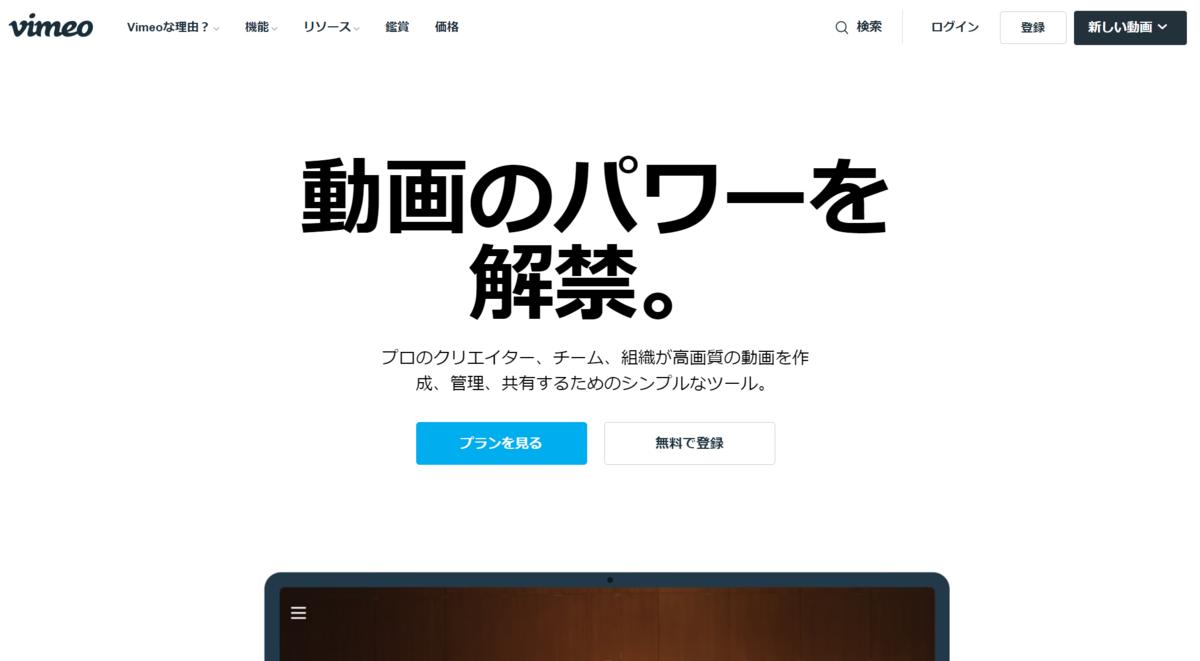 f:id:shuzo_kino:20210916083702p:plain