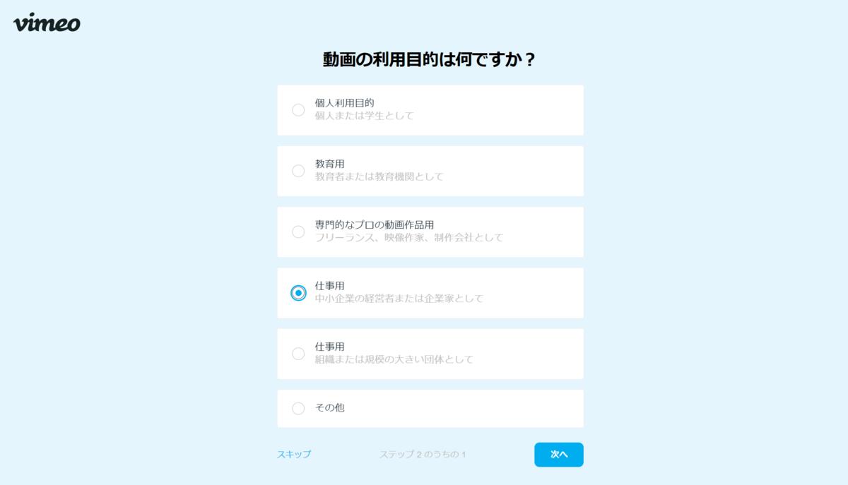 f:id:shuzo_kino:20210916083750p:plain