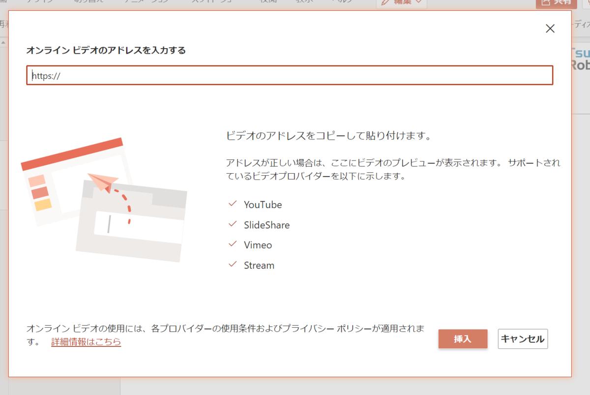 f:id:shuzo_kino:20210916085844p:plain