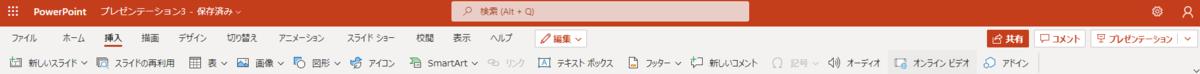 f:id:shuzo_kino:20211013214958p:plain