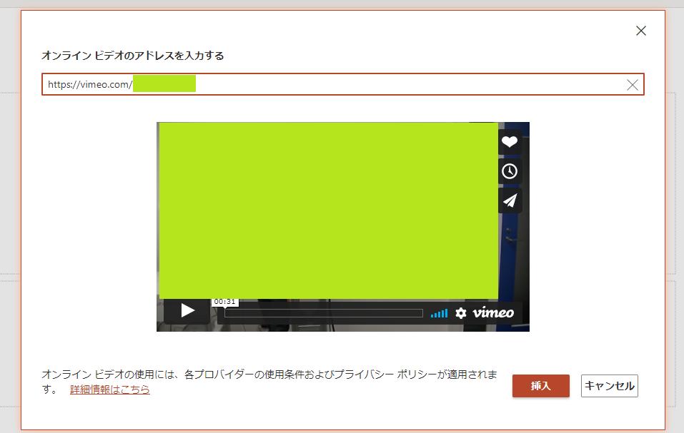 f:id:shuzo_kino:20211013215637p:plain
