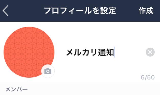 f:id:shuzou555:20190531140832p:plain