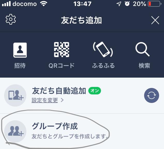 f:id:shuzou555:20190531140912p:plain