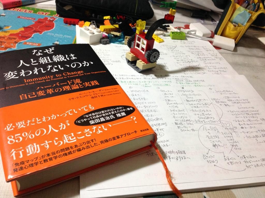 f:id:shyamamo:20150309011243j:plain