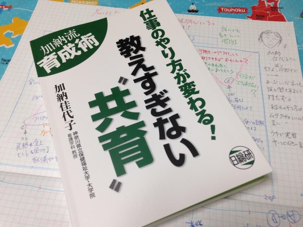f:id:shyamamo:20150906003436j:image