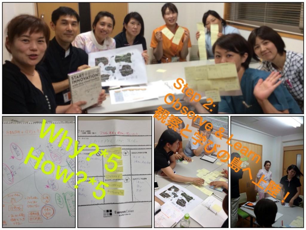 f:id:shyamamo:20150912105855j:plain