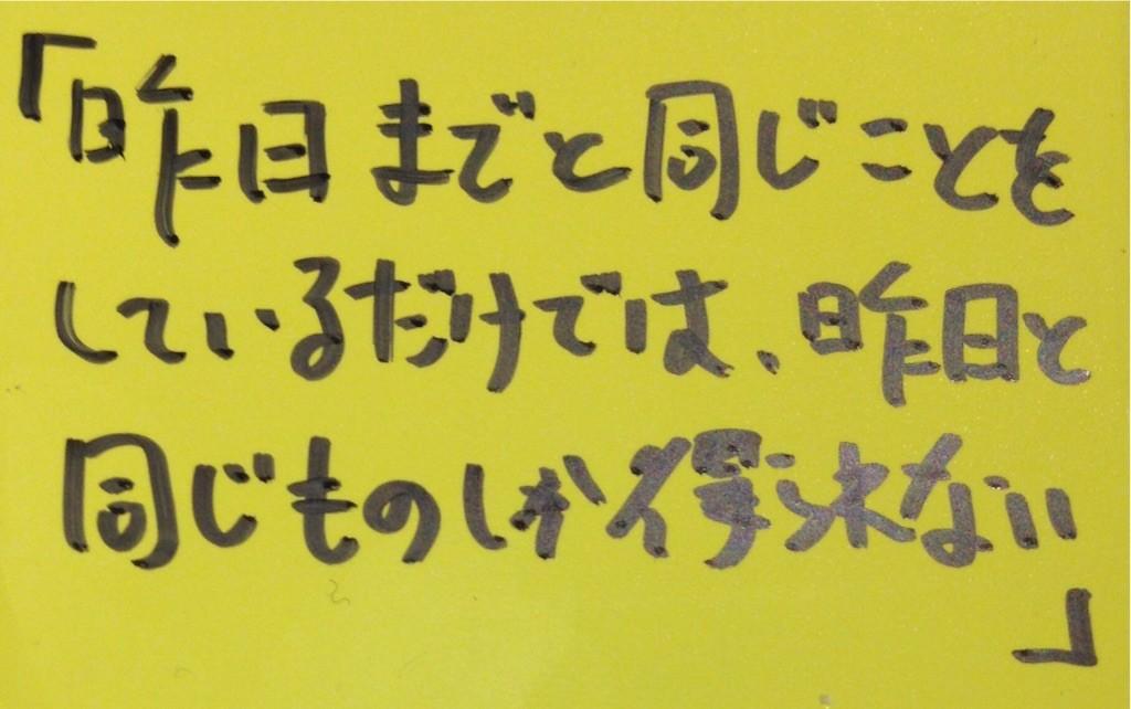 f:id:shyamamo:20150912131102j:image