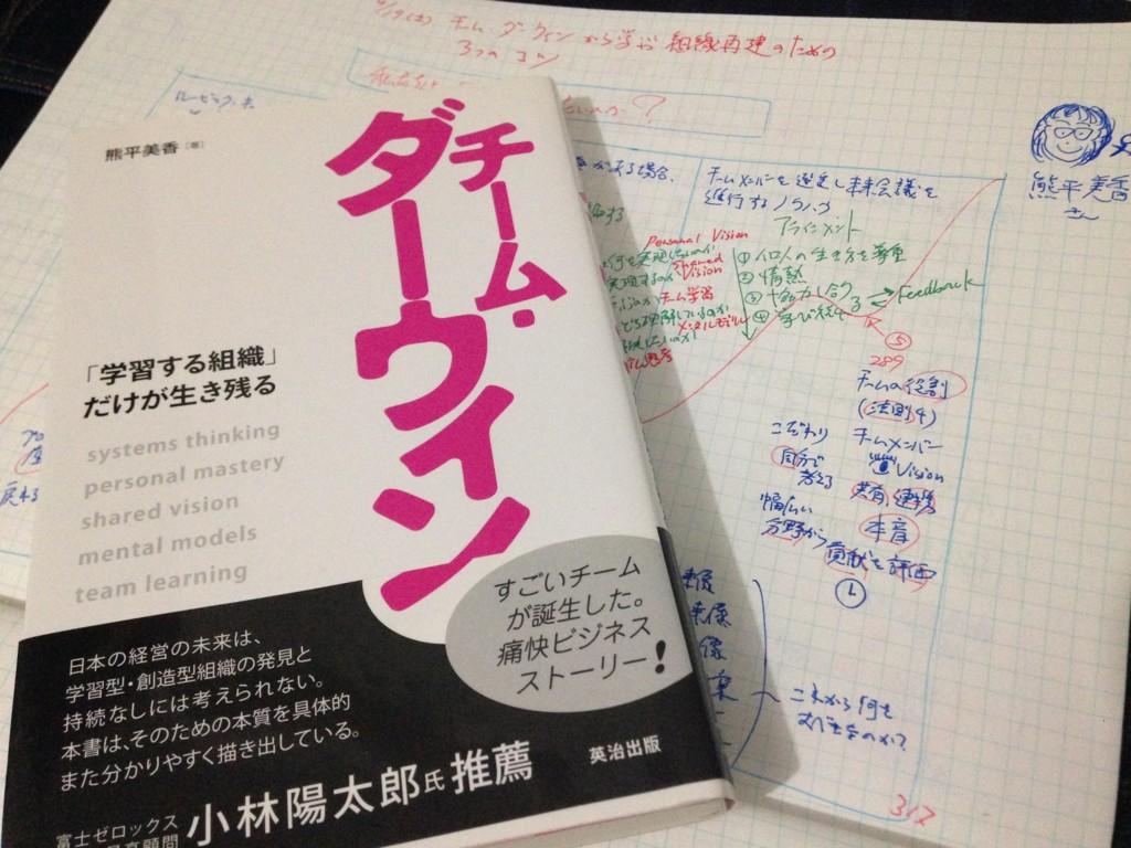 f:id:shyamamo:20150921000309j:plain