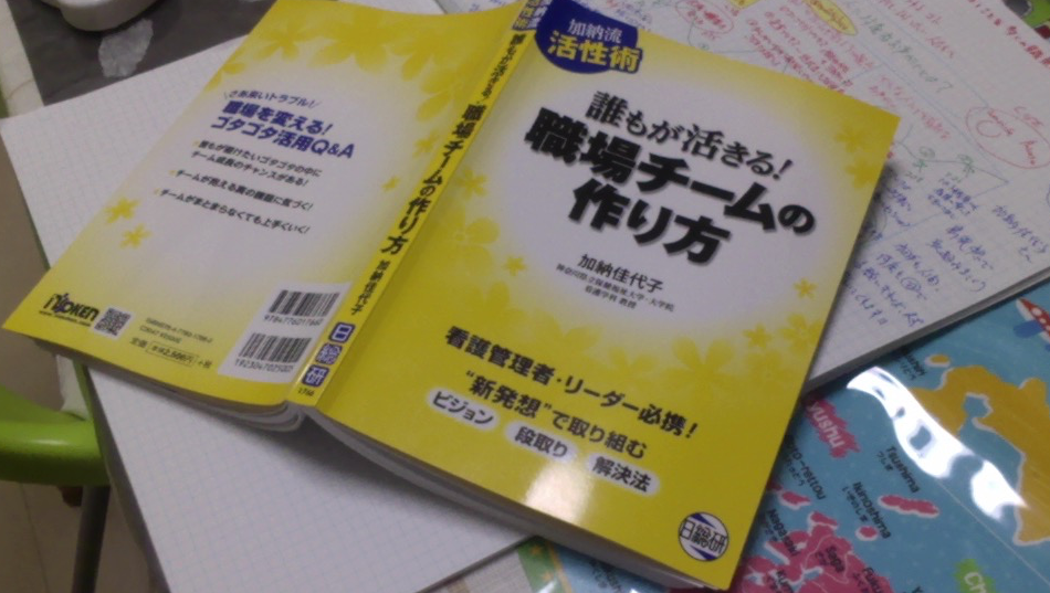 f:id:shyamamo:20150922015733p:plain