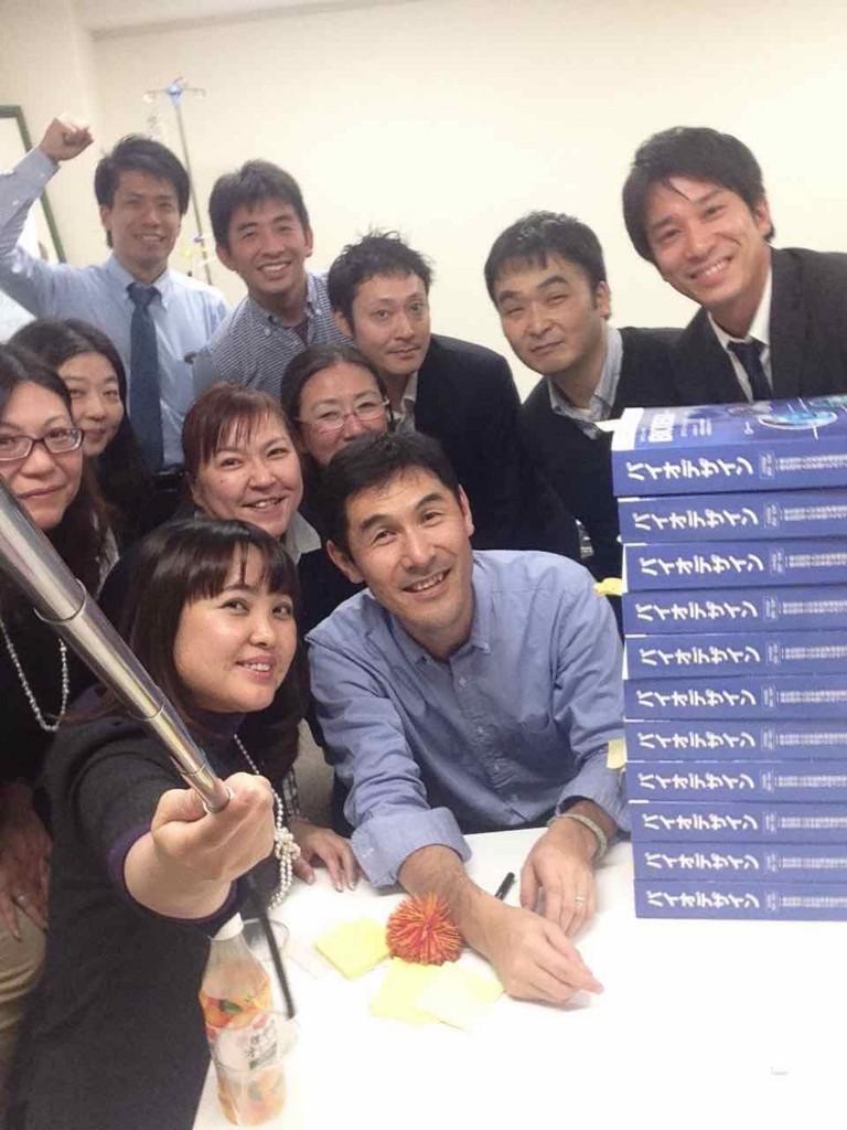 f:id:shyamamo:20151219001947j:plain