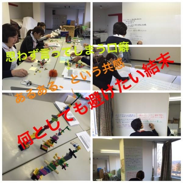 f:id:shyamamo:20151226235126j:plain