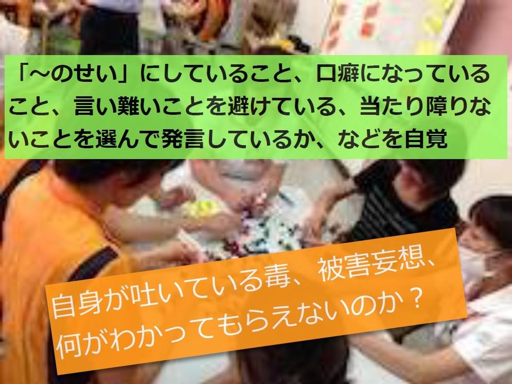 f:id:shyamamo:20151227002310j:plain
