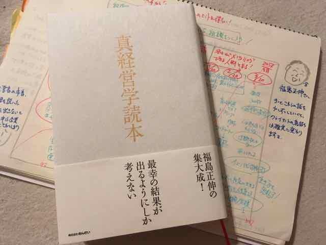 f:id:shyamamo:20160813235247j:plain