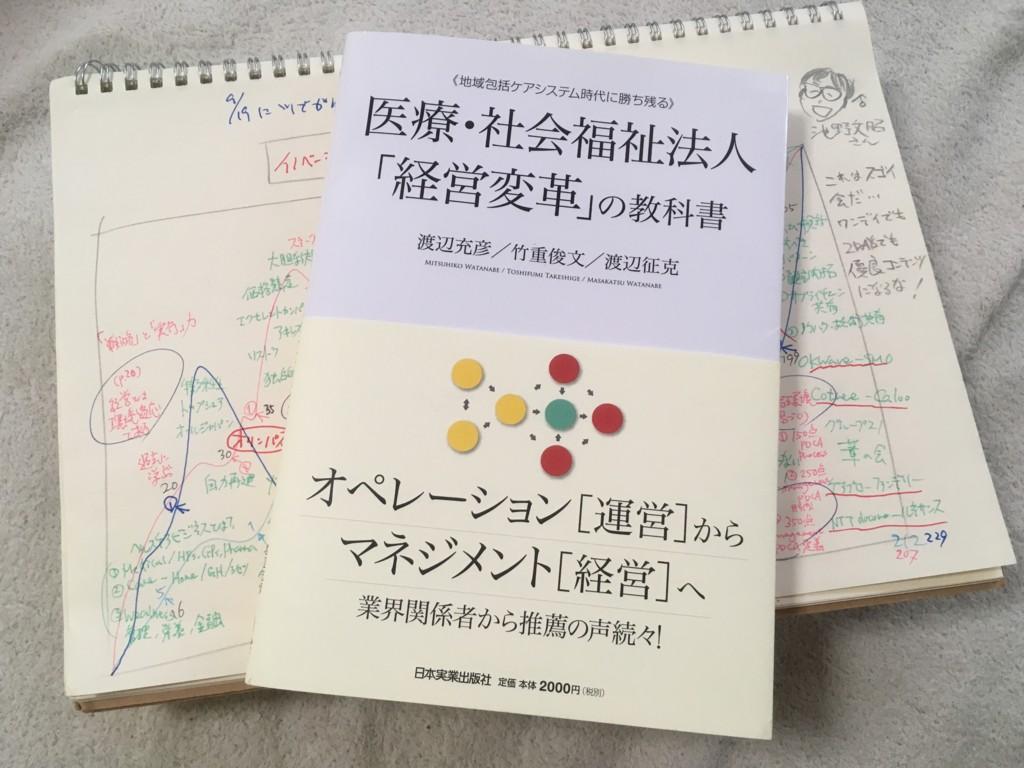 f:id:shyamamo:20160918114158j:plain