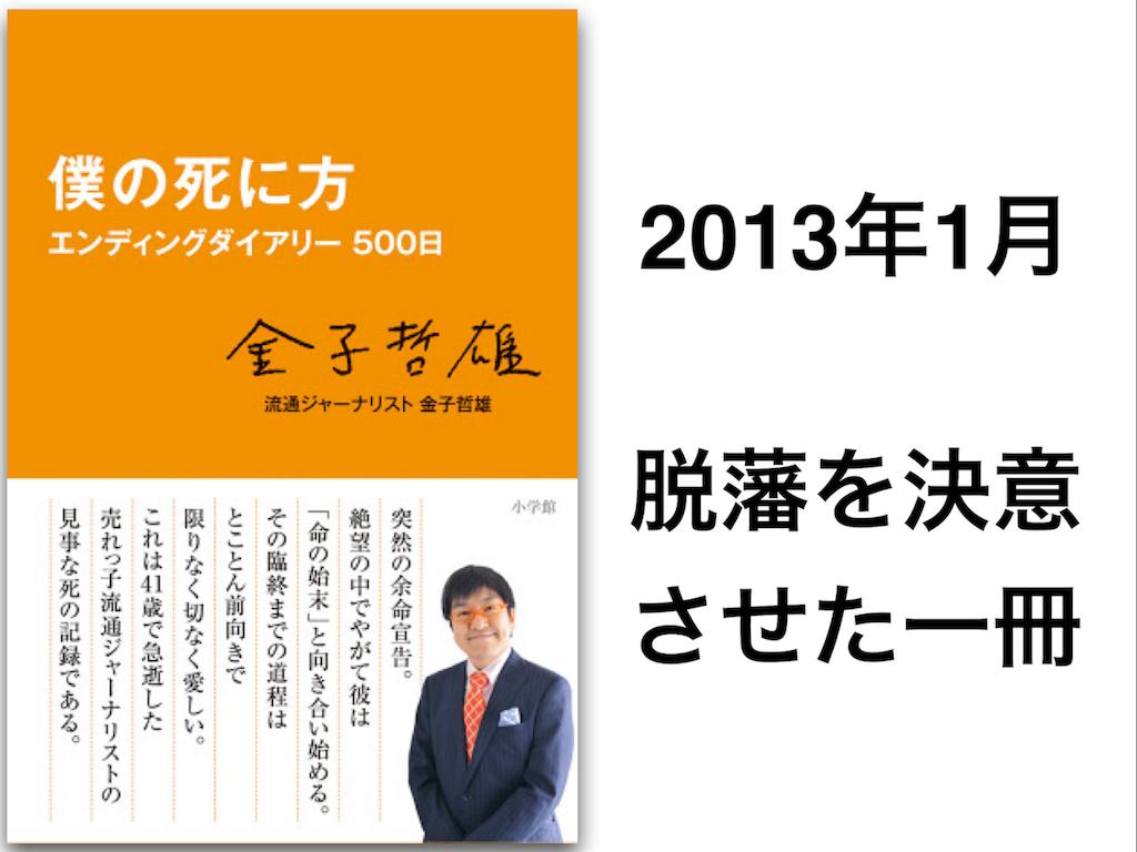 f:id:shyamamo:20161010220635p:image