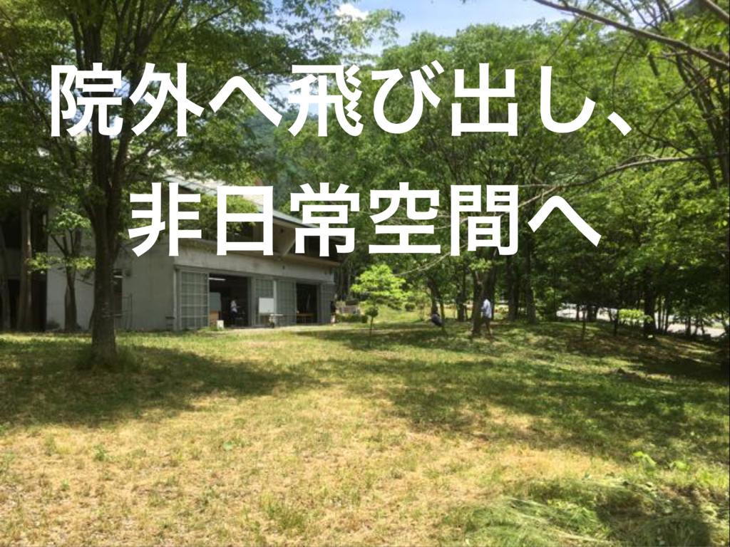 f:id:shyamamo:20161016015745p:plain
