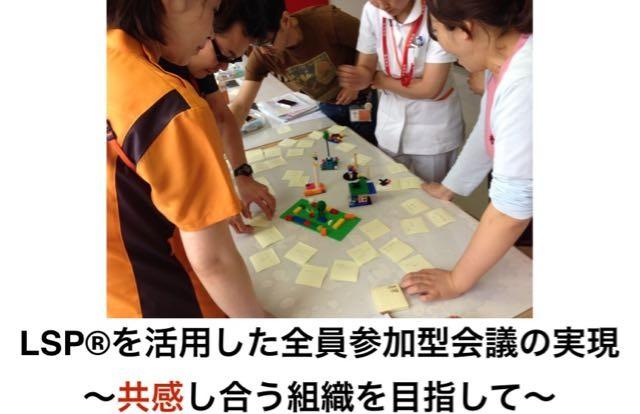 f:id:shyamamo:20161018221115j:plain