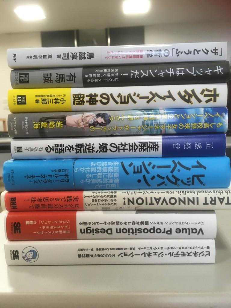 f:id:shyamamo:20161029094846j:plain