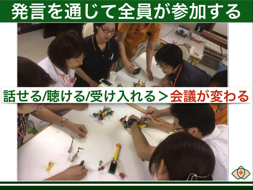 f:id:shyamamo:20161030014255p:plain