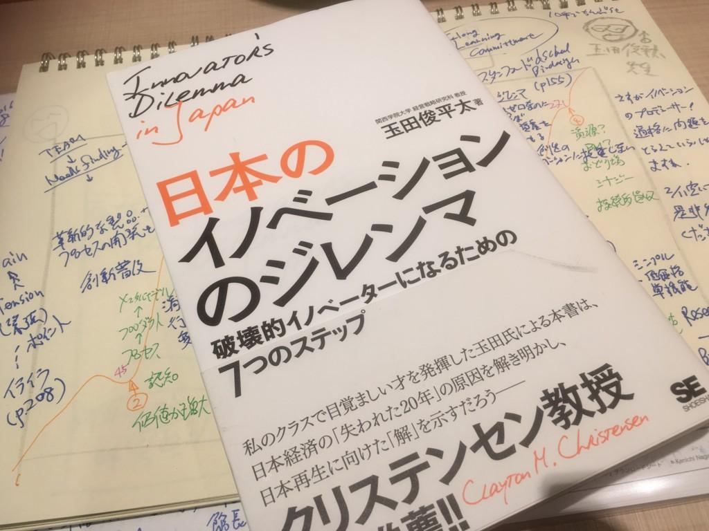 f:id:shyamamo:20161031185432j:plain