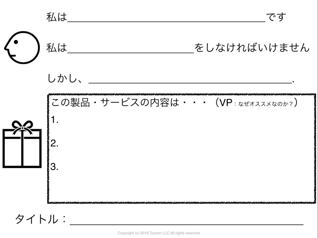 f:id:shyamamo:20161113212631p:plain