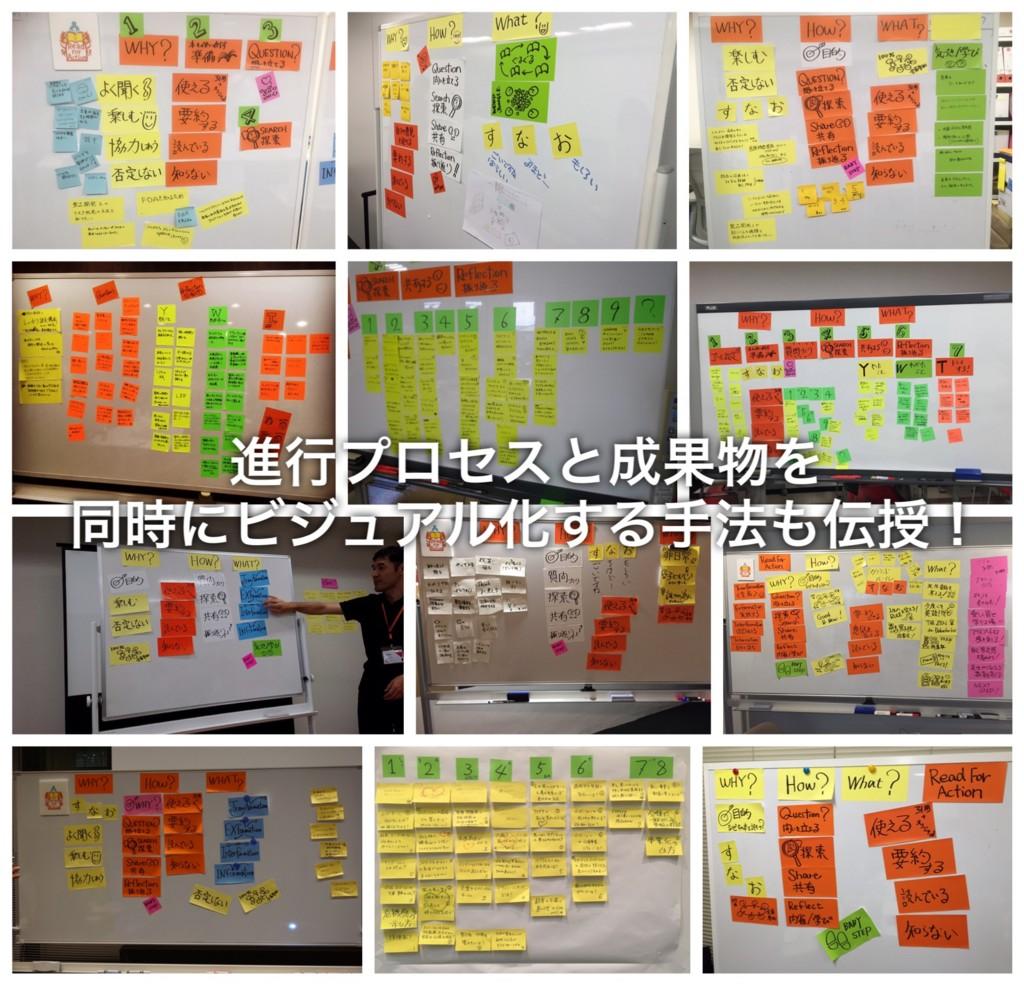 f:id:shyamamo:20161116003212j:plain