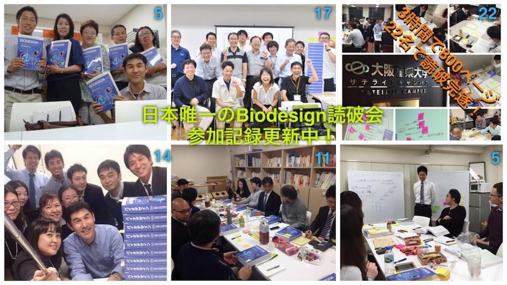 f:id:shyamamo:20161211111237j:image