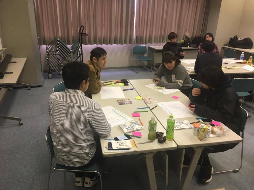 f:id:shyamamo:20161222114742j:plain