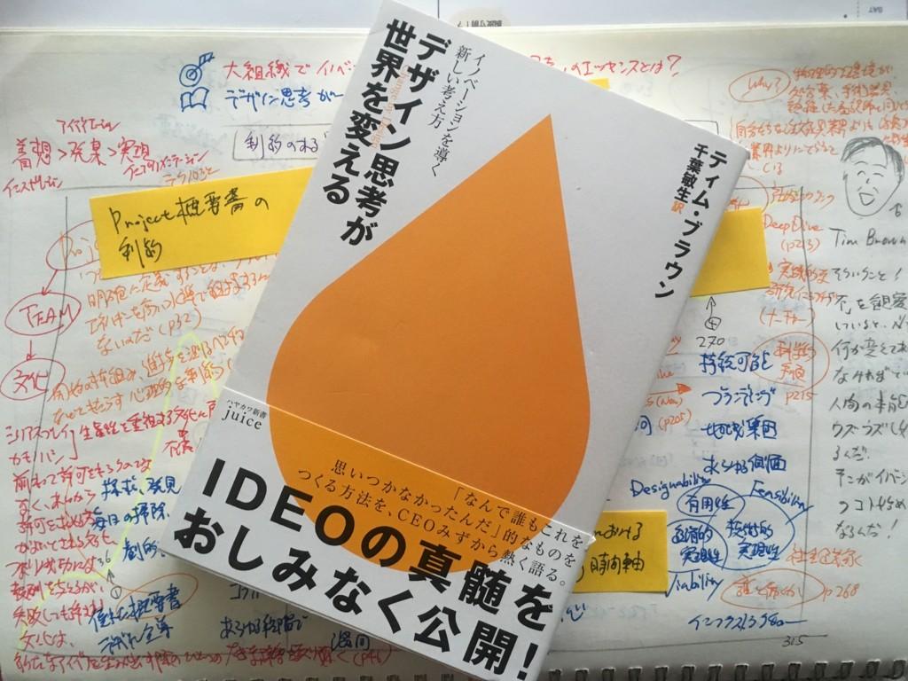 f:id:shyamamo:20170108113501j:plain