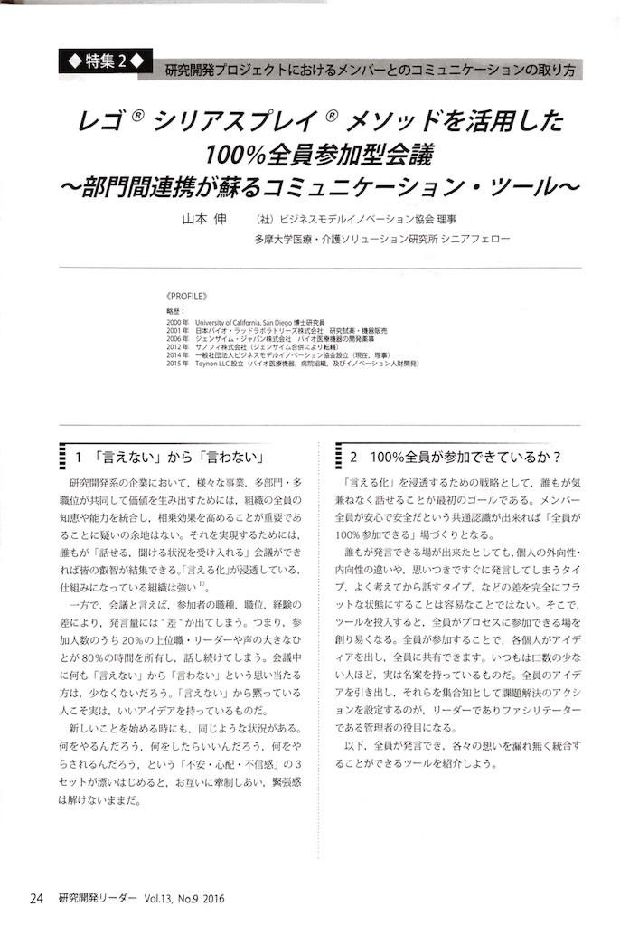 f:id:shyamamo:20170126173530j:image