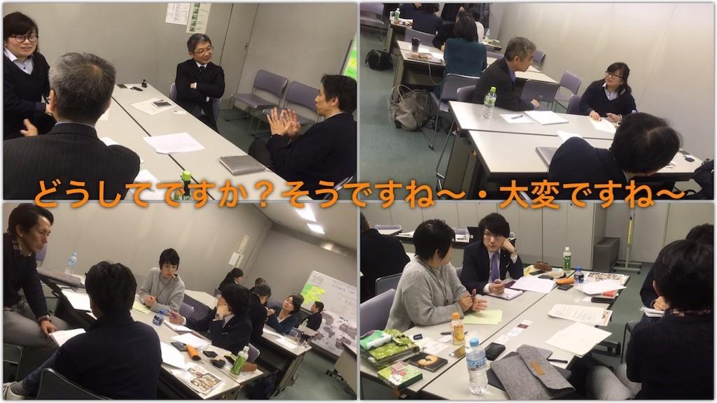f:id:shyamamo:20170220202308j:image