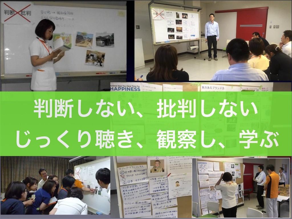 f:id:shyamamo:20170220205044j:image