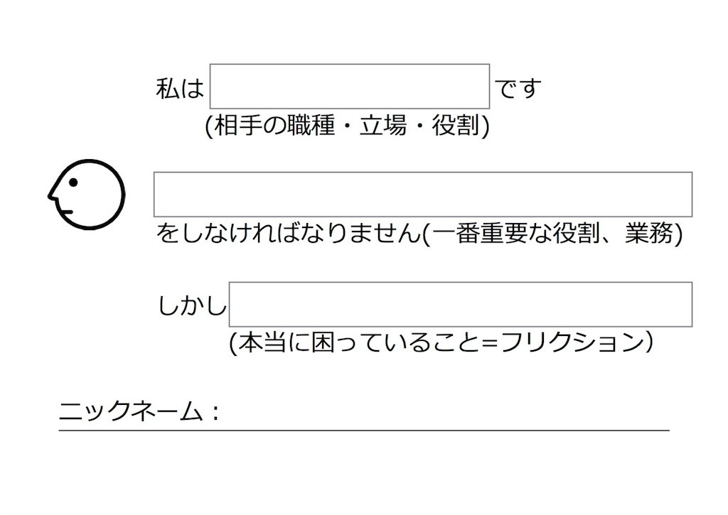 f:id:shyamamo:20170224214944j:image