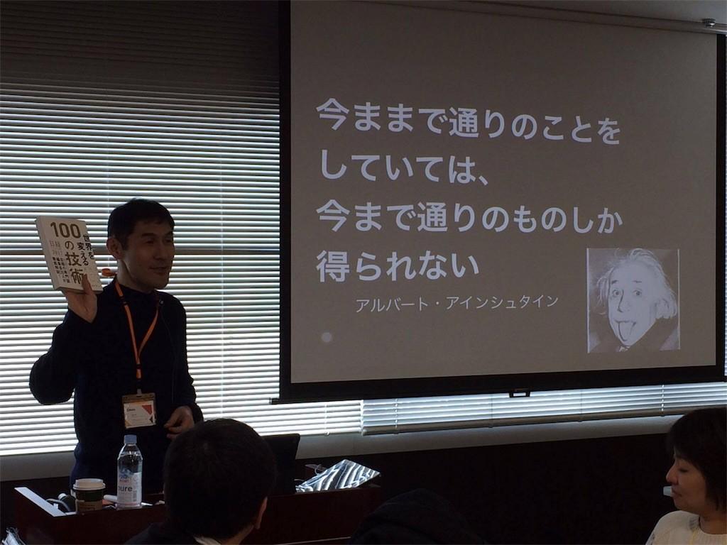 f:id:shyamamo:20170301103838j:image
