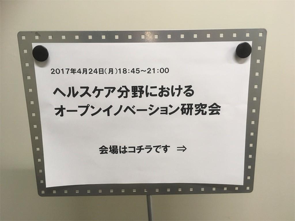 f:id:shyamamo:20170426020611j:image