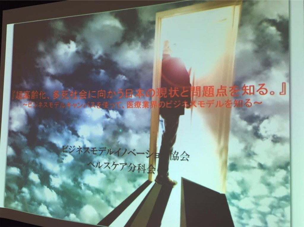 f:id:shyamamo:20170426161436j:image