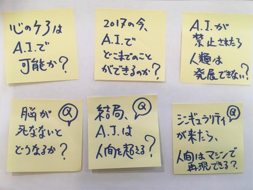 f:id:shyamamo:20170428101459j:plain