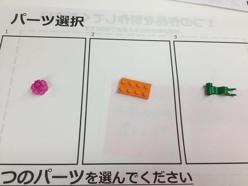 f:id:shyamamo:20170509180204j:image