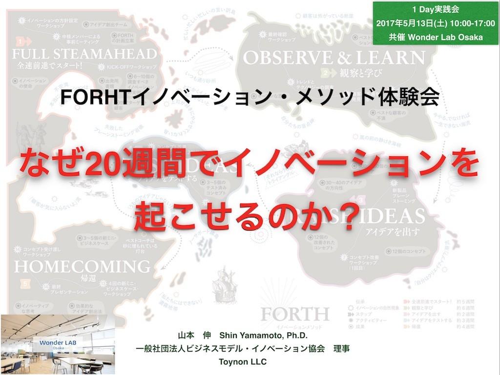f:id:shyamamo:20170514224040j:image
